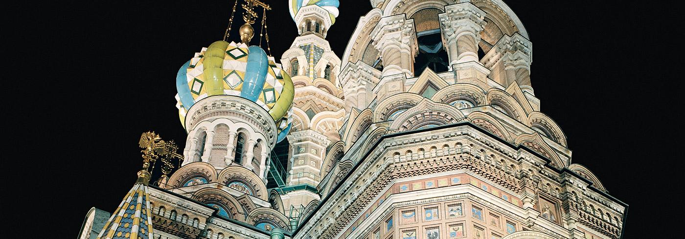 St. Petersburg - St Petersburg, Russia