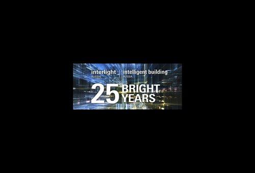 iGuzzini expertise at Interlight Russia