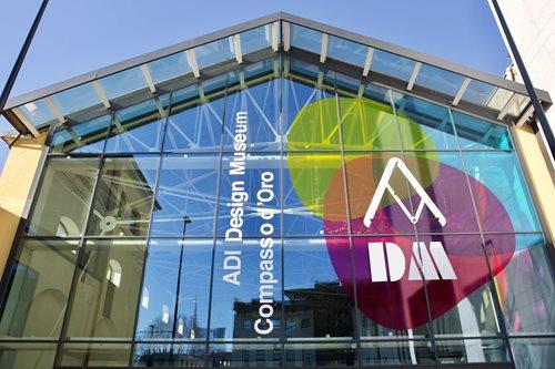 The iGuzzini Compasso d'Oro winners on display at the ADI Design Museum
